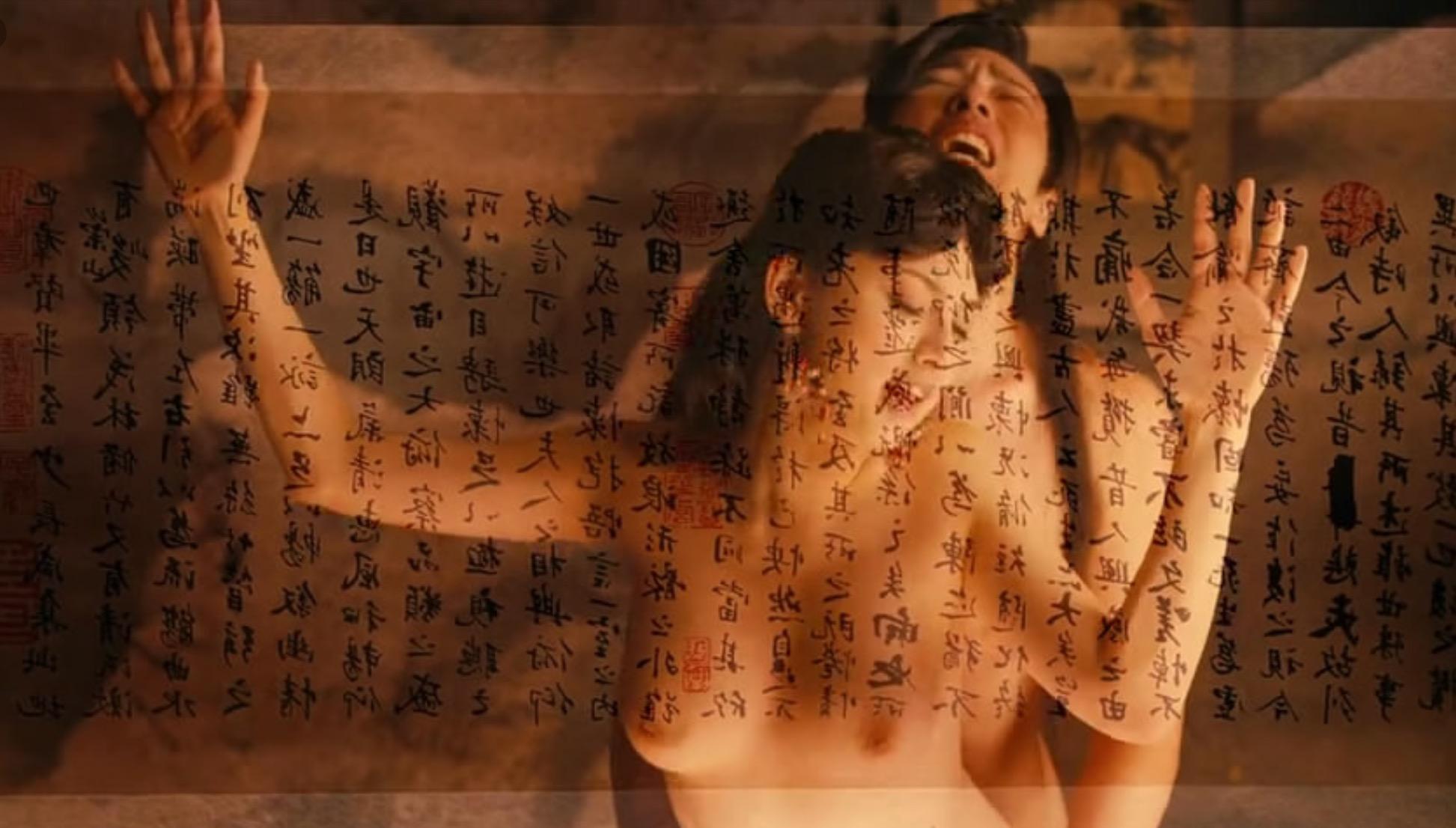 seks-po-kitayskiy-filmi-korotkie-porno-roliki-seks-v-losinah-russkiy