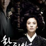 Мемуары… кисэн: корейские куртизанки