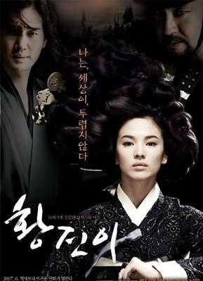 Кисэн: куртизанки Кореи