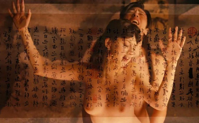 Китай Эротические Фильмы