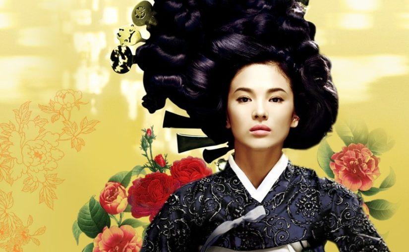 Корейские фильмы о кисэн