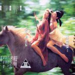 Секс и дзэн: китайские эротические фильмы (ч. 2)