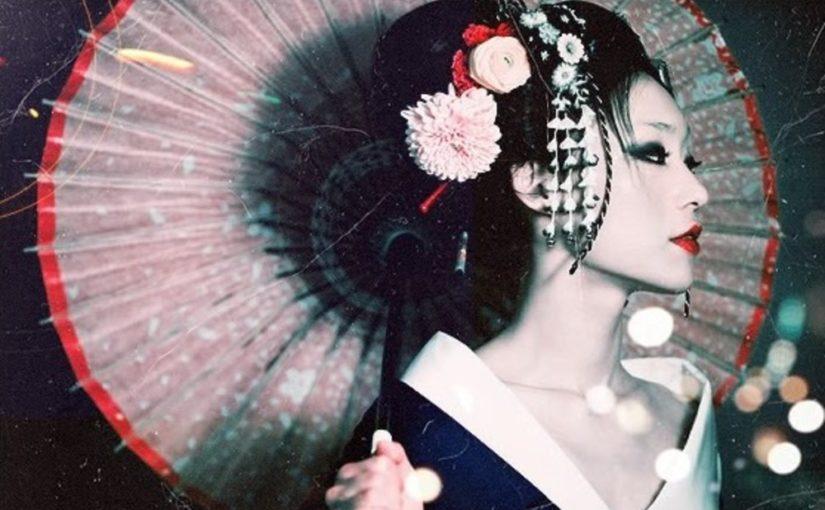 Женщина-лиса: китайская хули, японская кицунэ, корейская кумихо