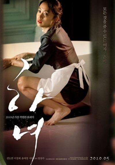 Эротика фото корея актриса, скрытые камеры эротические на природе