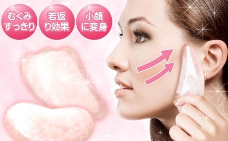 «Соскрести все плохое»: китайский массаж лица Гуаша