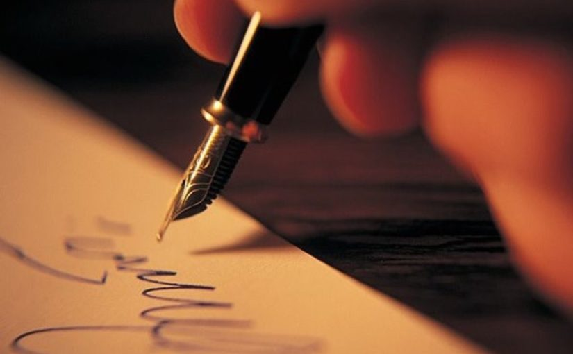 Метод списывания с себя негатива на бумагу